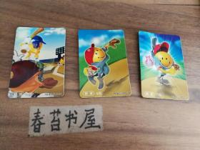 统一小浣熊【食品卡】---微笑宝贝3张【棒球 3/8,4/8,7/8】