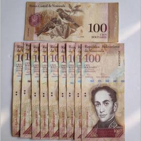 委内瑞拉100强势玻利瓦尔纸币 真币美洲纪念币 七八成新 100张