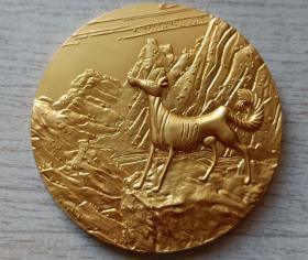 2006年中国投资担保有限公司生肖(天狗巡山-狗)镀金纪念章