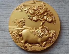 2007年中国投资担保有限公司生肖(金猪送福-猪)镀金纪念章