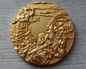 2004年中国投资担保有限公司生肖(美猴王闹天宫-猴)镀金纪念章
