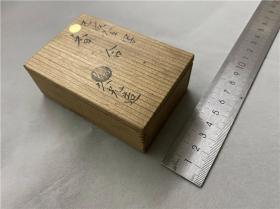 """日本香盒:久光造""""开运""""香盒,陶瓷。日本名工匠烧制,配木盒。给雅室添香,香道"""