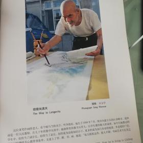13、彩印散页1页:赤峰市退休教师李铁柱