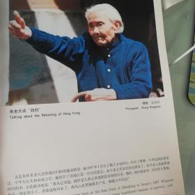 1、彩印散页1页:镇江市东码头百岁老人朱桂英