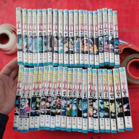 七龙珠(日文版1~42缺34共41本合售)
