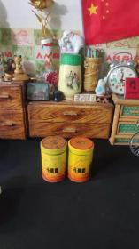 中国长春卷烟厂老向阳版人参烟50只装老铁质烟盒2版2只。第贰组