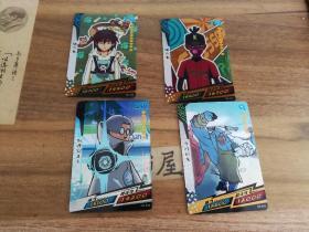 卡片---伍六七卡【4张,其中2张塑料卡】