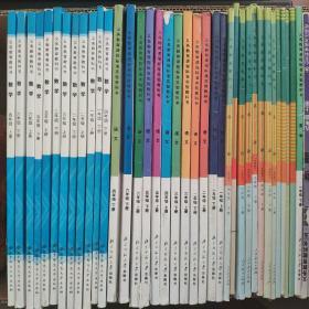 语文 数学 英语 课本