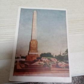 苏联明信片16