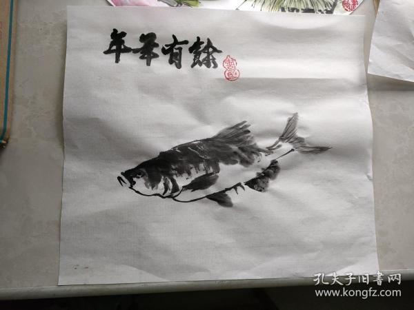 国画纯手绘 写意鱼 年年有余 字画送礼挂家