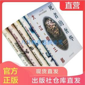 大江健三郎作品集全5册 性的人+个人的体验+广岛札记+死者的奢华