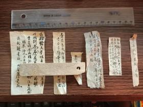 清代手写诗文精品小批,内有茶的内容。