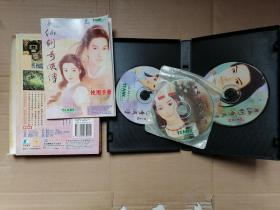 (游戏光盘)新仙剑奇侠传(4CD+1手册) 盒装