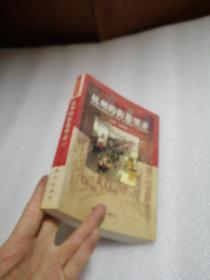 杭州的街巷里弄(上) 附一张地图