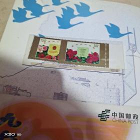 1997-10香港回归邮票