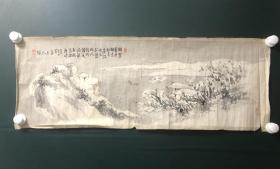 日本回流   字画 软片 5591  横幅老山水画