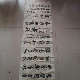 江苏省书法院专职书法家,宿迁青年书法家协会主席提俊丰先生书法精品一幅!