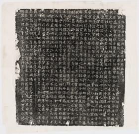 唐萧令臣墓志铭并盖。民国拓本。盖篆书。拓片尺寸:碑身56.78*54.88厘米;盖33.1*37.93厘米。宣纸微喷印制,订单印制不支持退货
