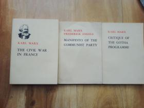 《马克思恩格斯共产党宣言》英文版, 法兰西内战,英文版哥达纲领批判  英文版    共三本合售
