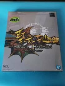 圣女之歌2 大盒版 塑封未拆 游戏光盘