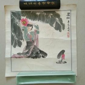 南京著名画家华斌国画《晨妆》