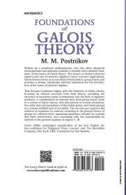 英文原版 现货Foundations of galois theory 伽罗瓦理论的基础
