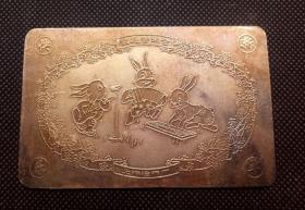 1999年 《 镀银年历片 》金属质地