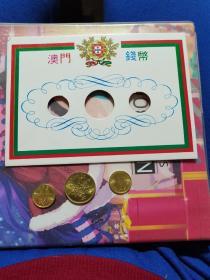 澳门93年钱币三枚