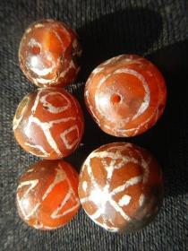 五枚西亚老镶饰花珠