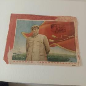 马克思列宁主义----毛泽东思想的光辉照耀着新中国