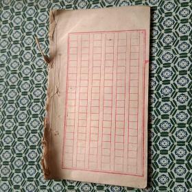 故纸犹香◆早期信笺之二十:早期宣纸信笺6叶12面