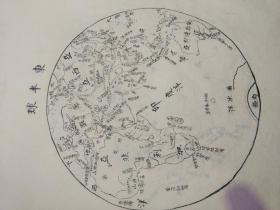 日本侵略中国罪证:帝国十八省全图(宣统时期手绘孤本)