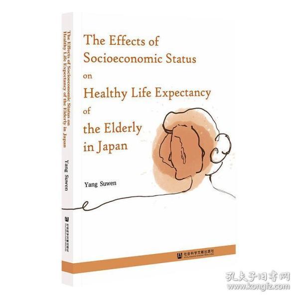 TheEffectsofSocioeconomicStatusonHealthyL