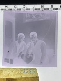 3395 年代老照片底片  好兄弟
