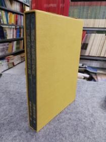 汉魏晋蕃夷印汇例汉魏六朝蕃夷印谱2册全 精装 丹波屋 加藤慈雨楼 1986年 带盒套 有霉味