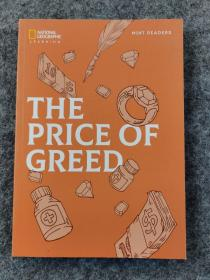 The price of greed:Level 5
