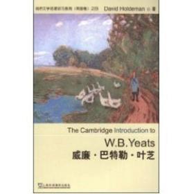 威廉·巴特勒·叶芝 上海外语教育出版社 霍尔德曼 著 董洪川 译 外语-英语读物 威廉·巴特勒·叶芝/剑桥文学名家研习系列(剑桥文学名家研习系列)(The Cambridge Int 正版全新图书籍Book