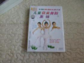 儿童获奖舞蹈集锦(4张VCD)