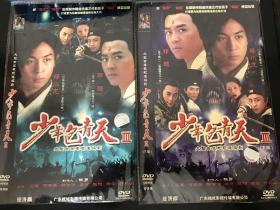 电视剧  少年包青天DVD  第三部