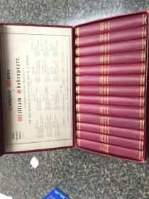 古典函装《莎士比亚全集》(13卷全)(1900年版本)