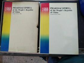 英文版 Pharmacopoeia of the People`s Republic of China English Edtion 1988(中华人民共和国药典)