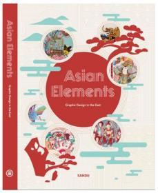 Asian Elements Graphic Design in the East 亞洲元素 平面設計