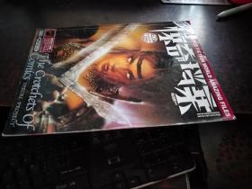 科幻世界惊奇档案(2003年9 宇宙云雀号,无海报)