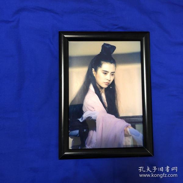 王祖贤画带框