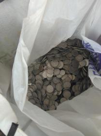 125分币十斤
