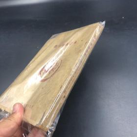 3529水浒传新考证 书少见 可以作为研究资料 民国好书