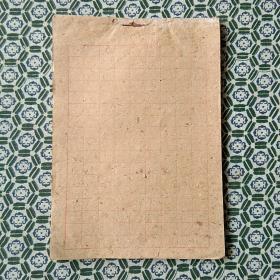 故纸犹香◆早期信笺之十九:早期粗纸小楷册16叶