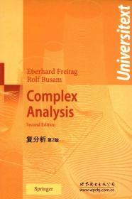 {全新正版现货} 复分析 9787510077838 Eberhard Freitag,Rolf B