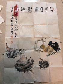 嘉兴----吴蓬,画,书法,信札,3种全套 同一上款