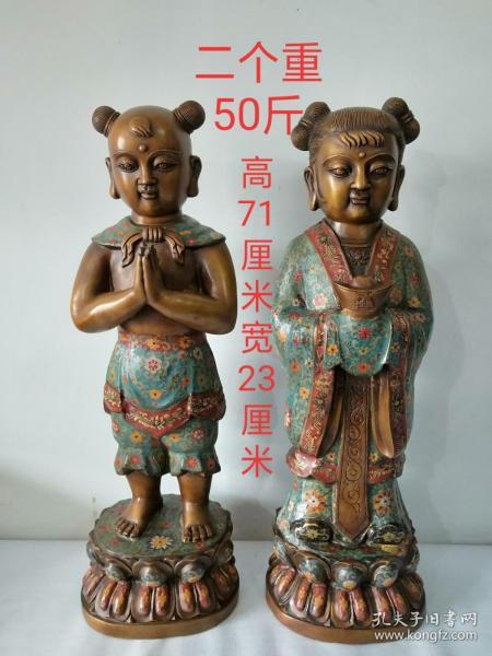 旧藏景泰蓝仙灵童一对,紫铜鎏金掐丝景泰蓝,全品完整。